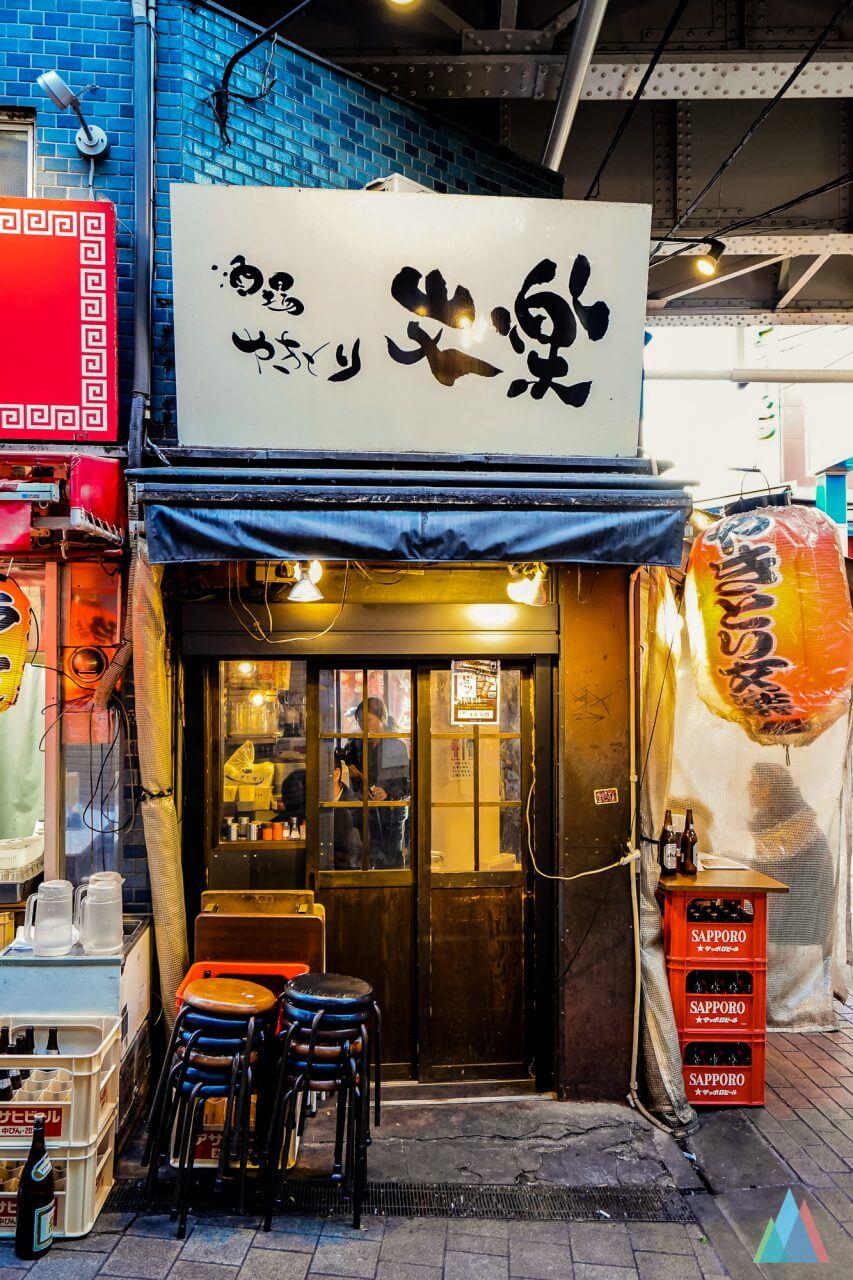 tokyo-citytrip-ueno